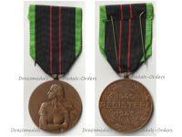 Belgium WWII Belgian Armed Resistance Commemorative Medal