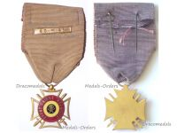 Belgium WWII Front Unique Resistance Group Commemorative Medal Military with Clasp 1940 1945
