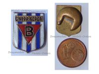 Belgium WWII Lapel Pin National Confederation of Political Prisoners & their Heirs 1940 1945 Badge