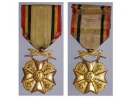 Belgium WWI Civic Medal for War Merit 1st Class 1914 1918