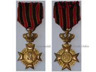 Belgium War Cross 1870 1871 for the Franco-Prussian War King Leopold I