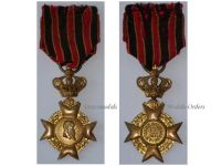 Belgium War Cross 1870 1871 for the Franco-Prussian War King Leopold I