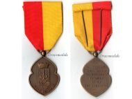 Belgium WW1 Liege Battle 25th Anniversary 1939 Commemorative Military Medal Belgian Decoration 1914 1918