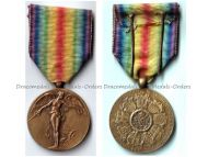 Belgium WWI Victory Interallied Medal Laslo Unofficial Type 2 by Riemer