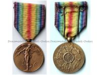 Belgium WWI Victory Interallied Medal Unifacial Laslo Unofficial Type 2 by Riemer