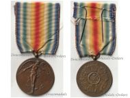 Belgium WWI Victory Interallied Medal Laslo Unofficial Type 2 Variant by Riemer