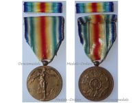 Belgium WWI Victory Interallied Medal Laslo Unofficial Type 2 by Riemer with Ribbon Bar