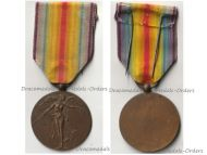 Belgium WWI Victory Interallied Medal Unifacial Laslo Unofficial Type 3
