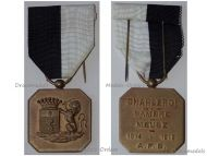 Belgium WW1 Charleroi Sambre Meuse Military Medal Belgian Decoration WWI 1914 1918 Great War Award