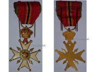Belgium Knight's Cross National Federation Combatants WW1 WW2 Military Medal Belgian Decoration Award