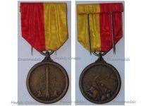 Belgium WWI Defense of Liege Commemorative Medal