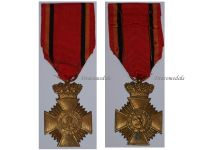 Belgium WW1 Bravery Distinguished Service Military Medal Belgian Decoration Award King Albert WWI 1914 1918