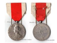 Belgium WW1 National Alimentation Relief Silver Civil Military Medal Belgian Decoration WWI 1914 1918 Great War Award
