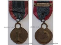 Belgium WW1 Queen Elisabeth Medal 1914 1916 Red Cross Charity Relief Belgian Decoration WWI 1918 Great War Award