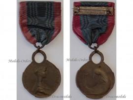 Belgium WW1 Queen Elisabeth Medal 1914 1916 Red Cross Charity Relief Belgian Decoration WWI 1918 Great War Award