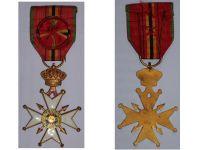 Belgium Officer's Cross National Federation Combatants WW1 WW2 Military Medal Belgian Decoration Award