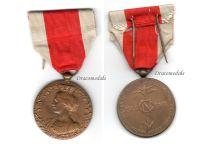 Belgium WW1 National Alimentation Relief Bronze Civil Military Medal Belgian Decoration WWI 1914 1918 Great War Award