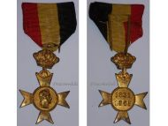 Belgium Commemorative Cross King Leopold I Military Medal 1831 1865 Belgian Decoration Award