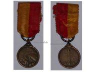 Belgium WWI Defense of Liege Commemorative Medal MINI