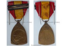 Belgium WWI Commemorative Medal 1914 1918 with 4 Bars (1 Gold, 3 Silver)