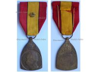 Belgium WWI Commemorative Medal 1914 1918 with Crown