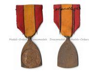 Belgium WWI Commemorative Medal 1914 1918