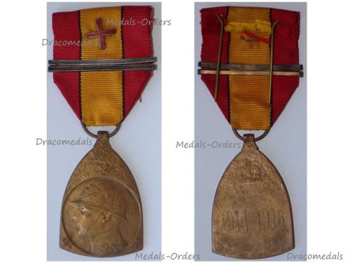 Belgium WWI Commemorative Medal 1914 1918 with 2 Bars (Gold, Silver) & Red Cross Device