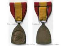 Belgium WW1 Commemorative Military Medal 1914 1918 Belgian Decoration King Albert Great War WWI Award