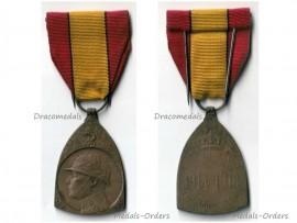 Belgium WW1 Commemorative Military Medal 1914 1918 Belgian Decoration King Albert Great War WWI Award