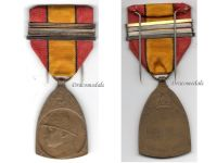 Belgium WW1 Commemorative Military Medal 4 bars gilt silver 1914 1918 Belgian Decoration King Albert Great War