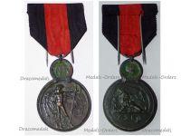 Belgium WWI Yser Battle Commemorative Medal 1914 1918