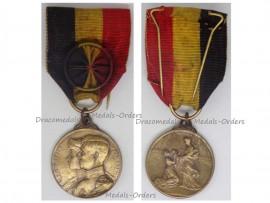 Belgium WWI Albert Elisabeth Orphans Support Royal Medal 1st Class WW1 Belgian Patriotic 1910 by Devreese