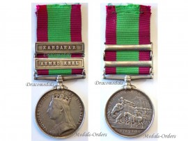 Britain Afghanistan 1878 1880 Military Medal bars Kandahar Ahmed Khel Queen Victoria 15th Bengal Native Infantry Regiment Ludhiana Sikhs