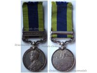 Britain India General Service Medal 1909 with Clasp Waziristan 1921-24 to Royal Signals