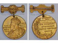 Britain King Edward VII London County Council Medal 1902 Punctual Attendance Bar 1908 British Decoration