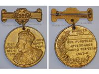 Britain King Edward VII London County Council Medal 1902 Punctual Attendance Bar 1908 British Decoration
