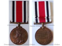 Britain WWI Special Constabulary Long Service Medal King George V 1919