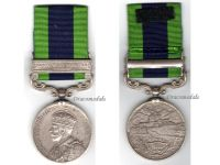 Britain India General Service Medal 1909 George V North West Frontier 1930 -31 British Military Sepoy Baluh Reg