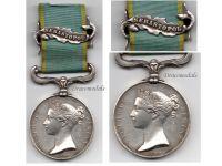 Britain Crimea Campaign Sebastopol Military Medal Crimean War 1854 1856 British Queen Victoria Decoration