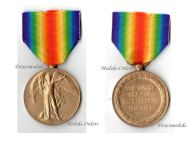 Britain WW1 Victory Interallied Military Medal East Yorkshire Regiment Queen's Own KIA 1917 WWI 1914 1918 British Decoration Great War