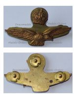 Britain WWII Royal Air Force RAF Officer's Cap Badge for Field Service Hat (Side Hat)