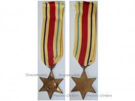Britain WW2 Africa Star Military Medal WWII 1939 1945 British Campaign El Alamein Decoration King George VI