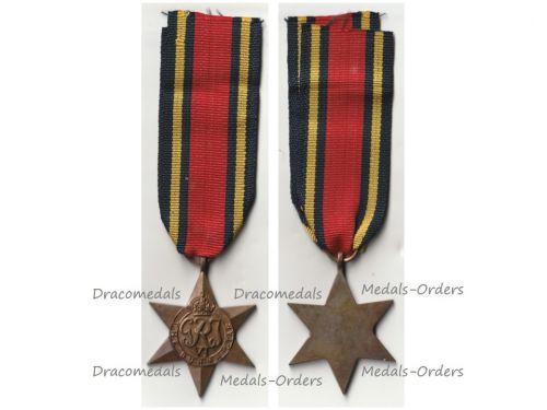 Britain WWII Burma Star