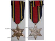 Britain WW2 Burma Star Military Medal WWII 1939 1945 British Campaign Decoration Award King George VI Copy