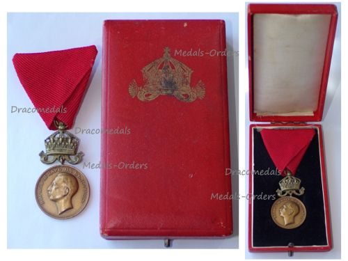 Bulgaria WWI WWII Royal Medal of Merit Bronze 3rd Class with Crown King Boris III 1918 1944 Boxed