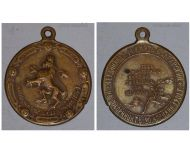 Bulgaria April Revolution 25th Anniversary War Independence Military Medal 1876 1901 Bulgarian Decoration