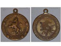 Bulgaria April Revolution 25th Anniversary War Independence Military Medal 1876 1901 Bulgarian Decoration