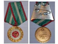 Bulgaria 15 Years Service Engineer Corps 2nd Class Military Medal People's Republic Decoration Award