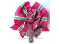 Bulgaria Commemorative Medal Proclamation Bulgarian Kingdom 1908 by P. Telge on Ladies Bow