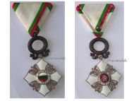 Bulgaria Order Civil Merit 5th Class Knight's Cross Wreath Republic 1946 1947 Military Medal Decoration Award